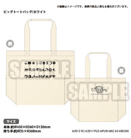Bushiroad Love Live! School Idol Festival All Stars Large Tote Bag (White)