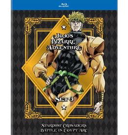 Viz Media Jojo's Bizarre Adventure Set 3 Blu-Ray