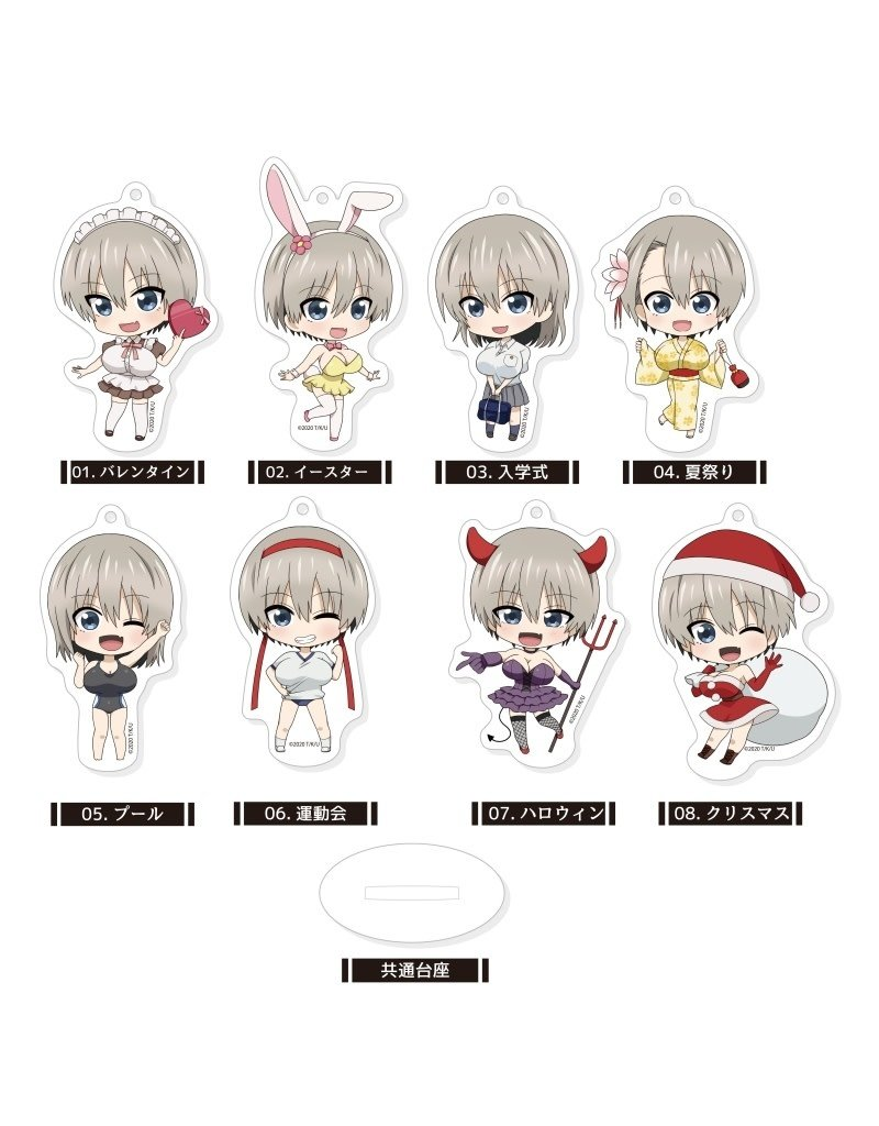 Uzaki-chan Wants to Hang Out Marutto Acrylic Stand/Keychain
