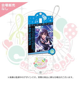 Bandai Namco Idolm@ster Cinderella Girls 7th Live Comical Pops Arm Band