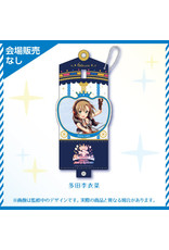 Bandai Namco Idolm@ster Cinderella Girls 6th Live Arm Band Cool