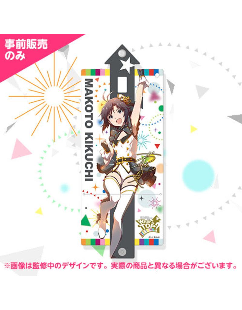 Bandai Namco Idolm@ster Producers Meeting 2018  Arm Band