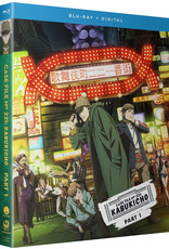 Funimation Entertainment Case File no221 Kabukicho Season 1 Part 1 Blu-ray