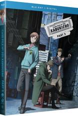 Funimation Entertainment Case File no221 Kabukicho Season 1 Part 2 Blu-ray