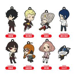 Good Smile Company Persona 5 Nendoroid Plus Keychain