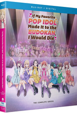 Funimation Entertainment If My Favorite Pop Idol Made It to the Budokan, I Would Die Blu-ray