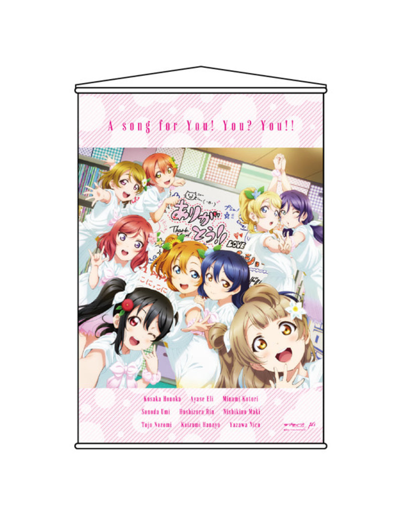 Love Live! A Song for You! You? You!! B2 Wallscroll