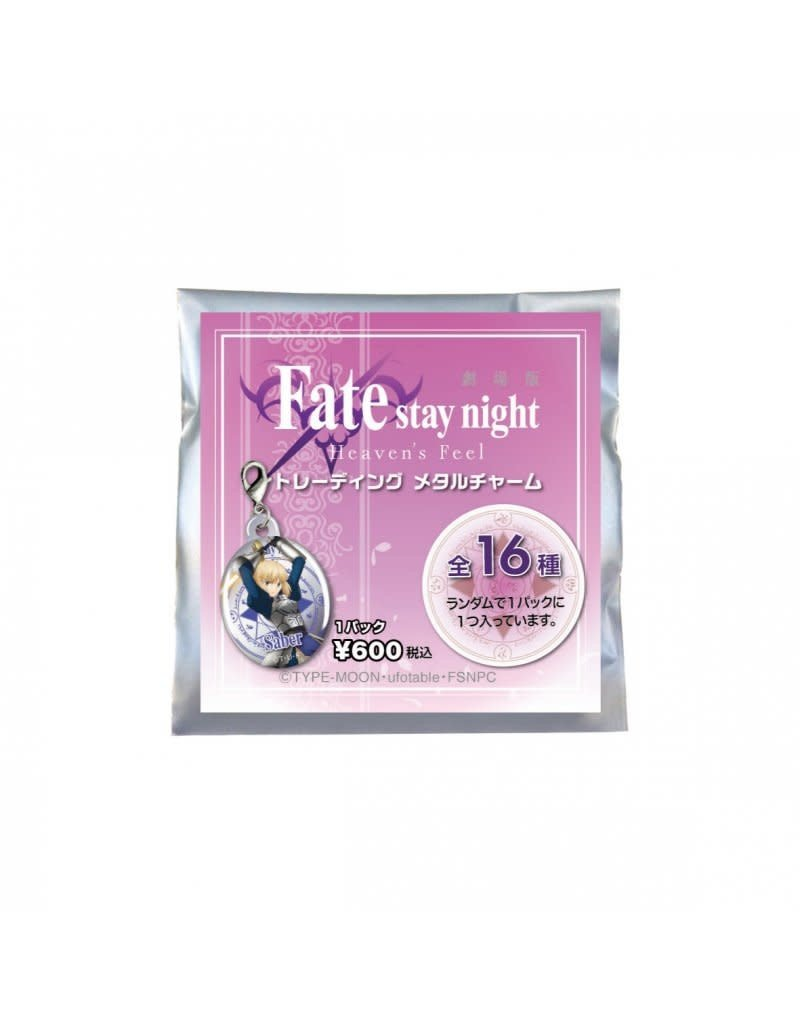Fate/Stay Night Heaven's Feel Trading Metal Charm