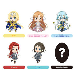 Good Smile Company Sword Art Online War of Underworld Capsule Charm Part 2