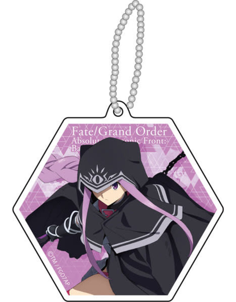 Contents Seed Fate Grand Order Babylonia Reflection Keychain