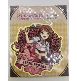 Love Live! SIF All Stars Travel Sticker Nijigasaki HS