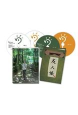 NIS America Natsume's Book of Friends Season 3 Standard Edition