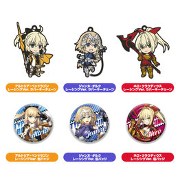 Good Smile Company Type-Moon Racing Nendoroid Plus Rubber Charm/Can Badges