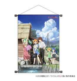 Higurashi When They Cry Key Visual B2 Wallscroll