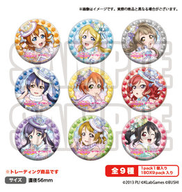 Bushiroad Love Live! Air Comiket 2 Vers. Can Badge