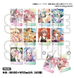 Bushiroad BanG Dream! Girls Band Party Acrylic Keychain Pastel Palettes Vol. 1