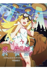 Aniplex of America Inc Owarimonogatari Vol. 2 Blu-Ray