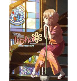 NIS America Hanasaku Iroha the Movie - Home Sweet Home Premium Edition*