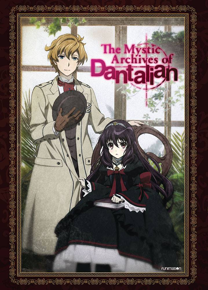 Funimation Entertainment Mystic Archives of Dantalian,The DVD