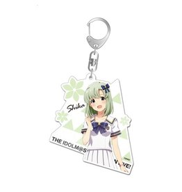 Gift Shika Idolm@ster Million Live Keychain