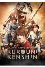 Funimation Entertainment Rurouni Kenshin Part 2: Kyoto Inferno DVD
