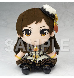 Gift Shiho Kitazawa Idolm@ster ML Plushie Gift