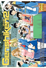Media Blasters Genshiken Season 2 Complete Collection DVD