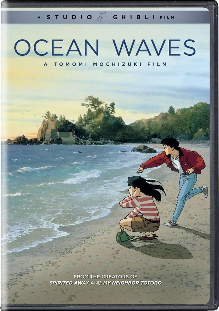 Studio Ghibli/GKids Ocean Waves DVD