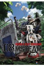 Nozomi Ent/Lucky Penny Gundam 08th MS Team DVD