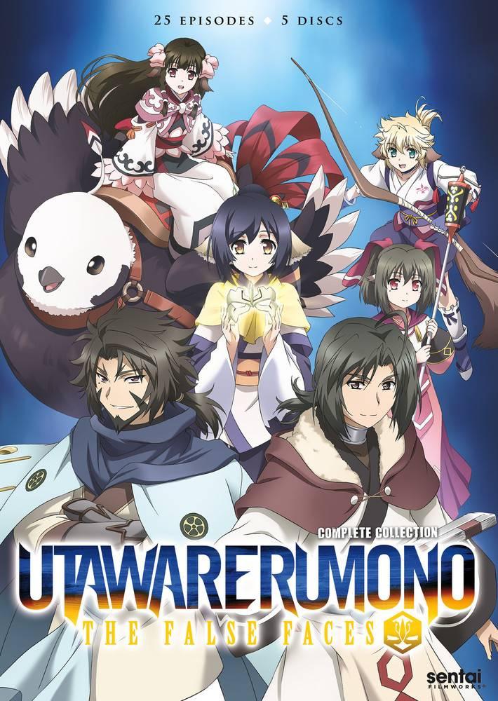 Sentai Filmworks Utawarerumono The False Faces DVD