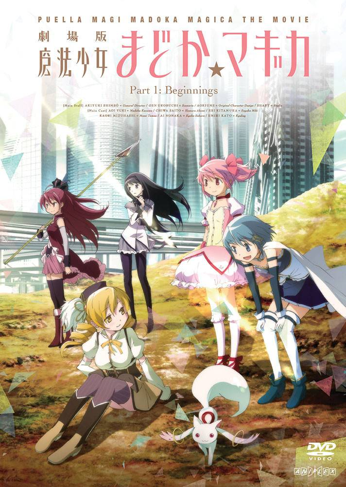 Aniplex of America Inc Puella Magi Madoka Magica the Movie Part 1: Beginnings DVD