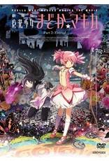 Aniplex of America Inc Puella Magi Madoka Magica the Movie Part 2: Eternal DVD