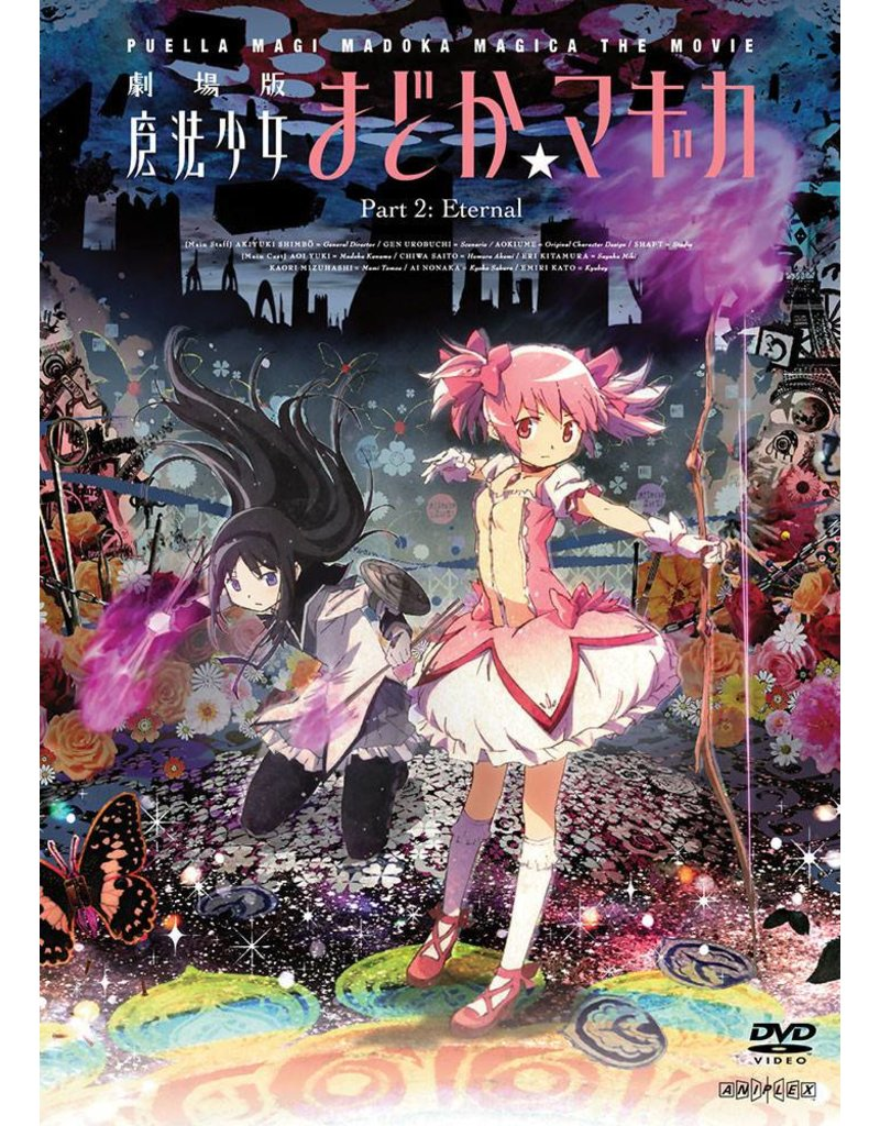 Aniplex of America Inc Puella Magi Madoka Magica the Movie Part 2: Eternal DVD*
