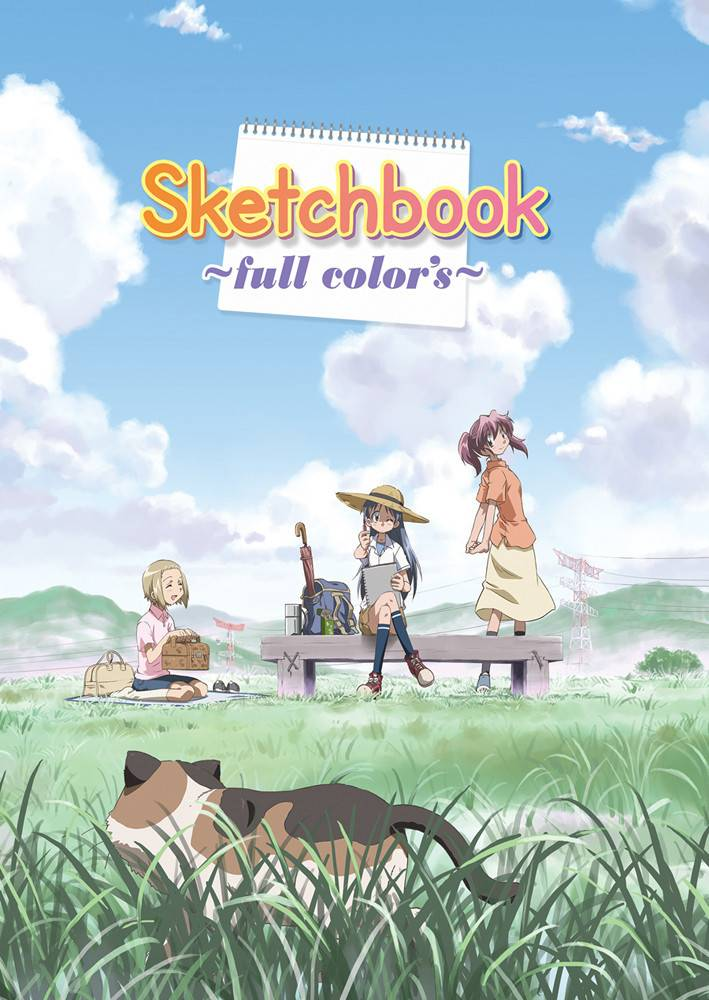 Nozomi Ent/Lucky Penny Sketchbook full color's DVD