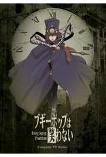 Nozomi Ent/Lucky Penny Boogiepop Phantom Complete TV Series