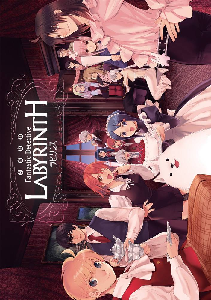 Nozomi Ent/Lucky Penny Fantastic Detective Labyrinth Complete Collection DVD