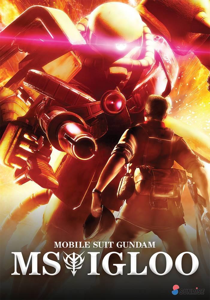 Nozomi Ent/Lucky Penny Gundam MS Igloo DVD