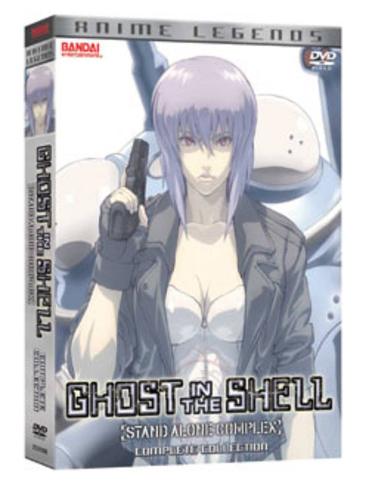 Manga Entertainment Ghost in the Shell: Stand Alone Complex (S1) Complete Collection