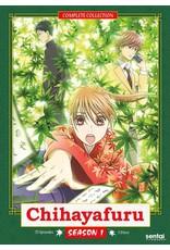 Sentai Filmworks Chihayafuru Season 1 DVD*