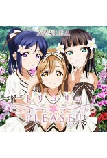 Love Live! Sunshine!! Single - Torikoriko Please! (Azalea)