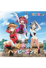 Love Live! Sunshine!! Single - Kinmirai Happy End (CYaRon)
