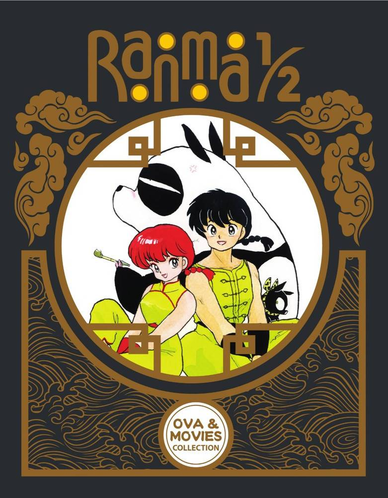Viz Media Ranma 1/2 OVA and Movie Collection LE Blu-Ray