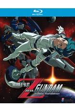 Nozomi Ent/Lucky Penny Gundam Zeta Movie Collection Blu-Ray