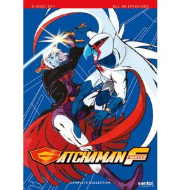 Sentai Filmworks Gatchaman Fighter Complete Collection DVD