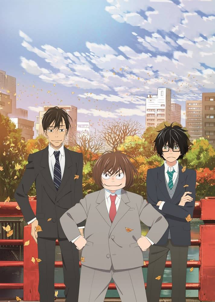 Aniplex of America Inc March Comes In Like a Lion Blu-Ray Vol. 2