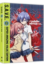 Funimation Entertainment Riddle Story of Devil (S.A.V.E. Edition) Blu-Ray/DVD