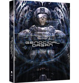 Funimation Entertainment Genocidal Organ DVD