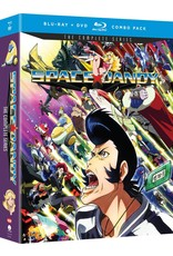 Funimation Entertainment Space Dandy Complete Series Blu-Ray/DVD*