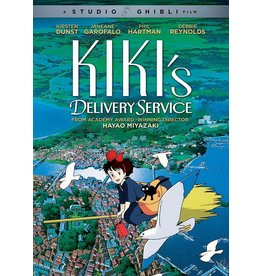 GKids/New Video Group/Eleven Arts Kiki's Delivery Service DVD (GKids)