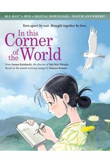 GKids/New Video Group/Eleven Arts In This Corner of the World Blu-Ray/DVD